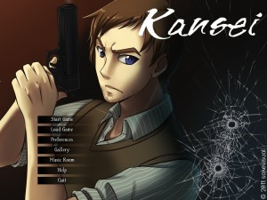 Kansei screenshot